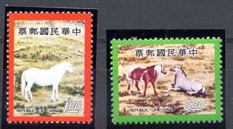 Taiwan (Formose), Yvert 1154&1155, Scott 2079&2080, MNH - 1945-... République De Chine