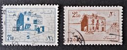 SURTAXE AU PROFIT DE LA RECONSTRUCTION 1958/59 - YT 147 + 164 - Liban
