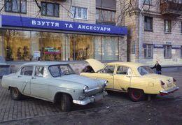 Volga M21  - En Kijev 2013       -  CPM - Voitures De Tourisme