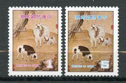 Taiwan (Formose), Yvert 1203&1204, Scott 2135&2136, MNH - 1945-... République De Chine
