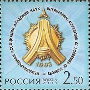 Russia 2003 10th Anni Intel Association Academy Congress Sciences IAAS Emblem Organizations Stamp MNH Michel 1105 - Organizations