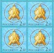 Russia 2003 Block 10th Anni Intel Association Academy Congress Sciences IAAS Emblem Organizations Stamps MNH Michel 1105 - Organizations