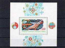 Bulgarien, 1980, Interkosmos, Michel Block 102, Postfrisch/**/MNH - Blocs-feuillets