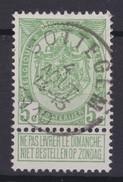 N° 83  SOTTEGEM - 1893-1907 Armoiries