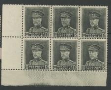 318  Bloc De 6 X 318 ** Avec Curiosité  (taches D'encre)   Très Beau - 1931-1934 Mütze (Képi)