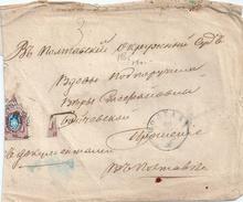 RUSSIE Lot De Lettres (en L'état) Bons Cachets - Briefe U. Dokumente