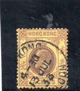 HONG KONG 1921-33 O - Hong Kong (...-1997)