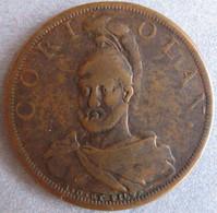 Suisse Médaille Histoire De La République Romaine CORIOLAN Par DASSIER - Non Classificati