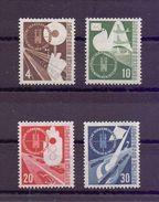 Bund 1953 - Verkehrsausstellung - Mi.Nr.167/170 Postfr.** - Michel 85,00 € (802) - Used Stamps