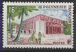 1960 POLYNESIE FRANCAISE 14** Bureau De Poste, Vélo - Nuovi