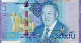 KAZAKHSTAN P. 47 10000 T 2016 UNC - Kazachstan