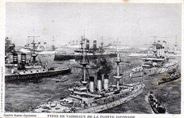 Guerre Russo-japonaise - Types De Vaisseaux De La Flotte Japonaise En 1904 - Autres