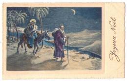 (Noël) 058, Joyeux Noel, H Ch W, Joseph Marie Et L'enfant Jésus - Weihnachten