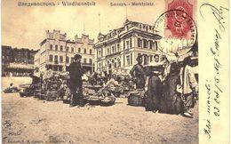 Carte Postale Ancienne De VLADIVOSTOK - Russie