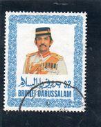 BRUNEI 1985-6 O - Brunei (1984-...)