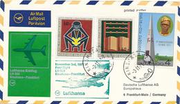 CONGO / Kongo - KINSHASA - 1971 , LH  553 , First Flight Kinshasa - Frankfurt - Dem. Republik Kongo (1964-71)