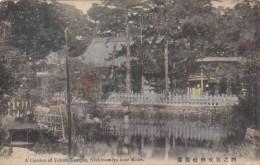 Japan A Garden Of Yebisu Temple Nishinomiya Near Kobe - Kobe