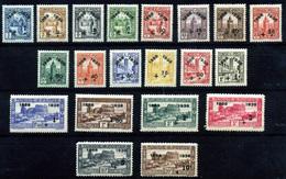 1268- Suiza Nº 185/204 - Tunisia (1956-...)