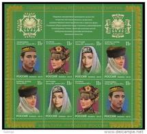 2010 M/S Russia Russland Russie Rusia Culture Of Peoples Of Russia - Headdresses Of Tatarstan Mi 1661-1664 MNH - Costumi