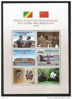 Congo 2014 Congo-Chine 50 Anniversaire Congo-China Diplomatic Relations Cooperation Mao Panda Gorilla Mask Mint MS - Gorilles