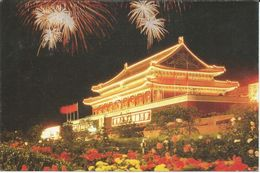 China Postcard PAR AVION Via Macedonia Yugoslavia.nice Stamp - China