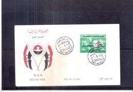 FDC Syrie 1959 (à Voir) - Syrie