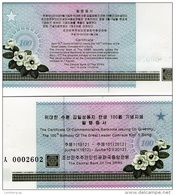 Korea North - Certificate 100 Years Kim Il Sung Small 2012 UNC Lemberg-Zp - Corée Du Nord