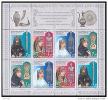 2008 M/S Russia Russland Russie Rusia Decorative Art Of Dagestan - Costumes Mi 1522-1525 MNH ** - Costumi