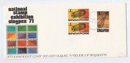 1971 Aug 8, SINGAPORE SINGPEX PHILATELIC EXHIBITION EVENT COVER  Stamps Music - Singapore (1959-...)