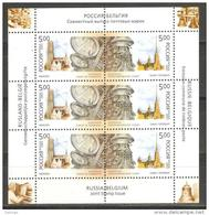 2003 M/S Russia Russland Rusland Russie Rusia  Architecture - Carillon  - Belgium Joint Issue Mi 1086-1087 MNH - 1992-.... Fédération