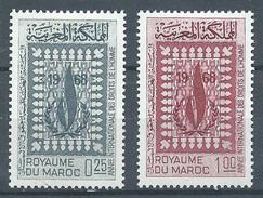 Maroc YT N°532/533 Année Internationale Des Droits De L'homme Neuf ** - Maroc (1956-...)