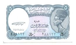 Egypt 5 Piastres Banknote - Aegypten