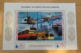 Turkey (0) - 1996 - # 2660 A-d - Hojas Bloque