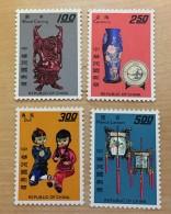 Taiwan  - MH*  - 1990 - #  1519/1522 - 1945-... Republic Of China