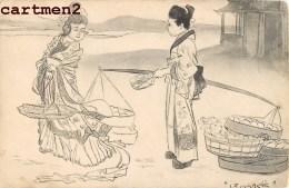 """ILLUSTRATEUR A IDENTIFIER ' LE MARCHE """" JAPON JAPAN STYLE KIRCHNER JAPANESE MARKET 1900 - Illustrateurs & Photographes"""