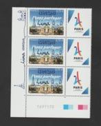 FRANCE / 2017 / Y&T N° ???? ** : Candidature De Paris Aux JO 2024 Surchargé Lima 13/09/17 X 3 - Gomme D'origine Intacte - Frankreich
