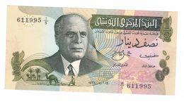 Tunisie, 1/2 Dinars 1973, UNC - Tunisia