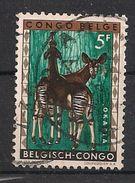 CONGO BELGE 358 GOMA - Congo Belge