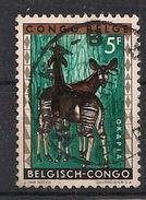 CONGO BELGE 358 MWEKA - B - Congo Belge