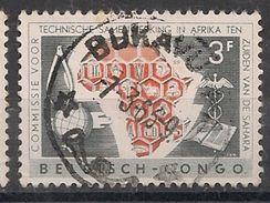 CONGO BELGE 366 BUKAVU - Belgisch-Kongo