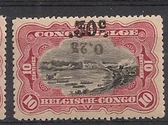 CONGO BELGE 105 MNH NSCH ** Surcharge Renversée / Omgekeerde Opdruk - 1894-1923 Mols: Neufs