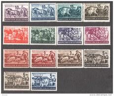 46-163 // BG -1940 BULG. WIRTSCHAFT -  BULGARIAN  ECONOMY    Mi  412/23 +a+b ** Full Set ! - 1909-45 Kingdom