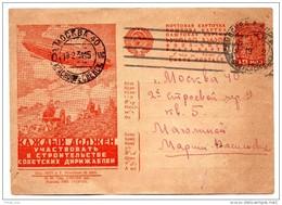 RUSSIA Aviation Zeppelin USSR 1931 Propaganda OSOAVIAKhIM - Russia