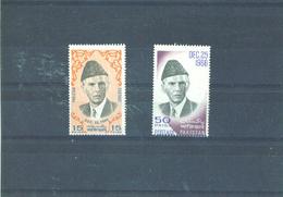 PAKISTAN - 1966 Jinnah UM - Pakistan