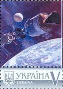 Ukraine 2017, Space, Soyuz-Appolo, 1v - Ukraine