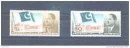 PAKISTAN - 1966 Islamabad UM - Pakistan
