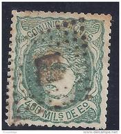 ESPAÑA 1870 - Edifil #110 - VFU - 1868-70 Provisional Government