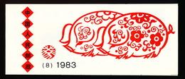 CHINE - 1983 - CARNET / BOOKLET  - LOOK 2 SCANS - 1949 - ... République Populaire