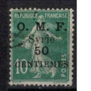 SYRIE       N°  YVERT    86    OBLITERE       ( O   3805  ) - Syria (1919-1945)