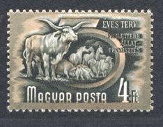 Hongrie, Yvert 938A**, Scott 882**, MNH - Ongebruikt